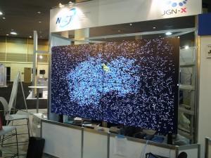 sc14-demo-snap